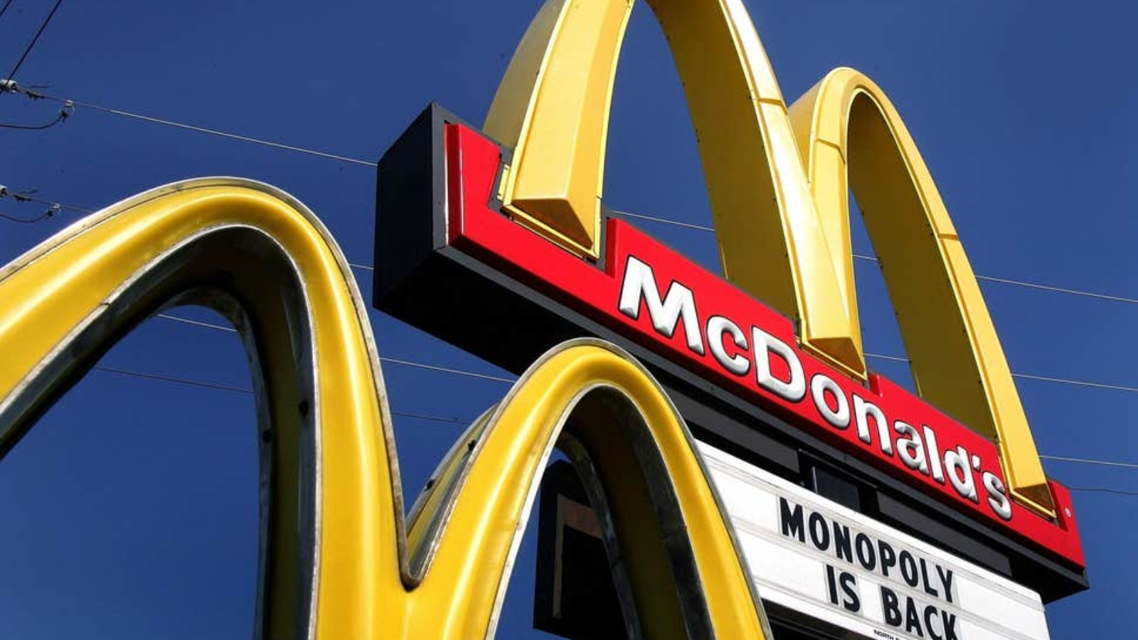 Gamification McDonalds Monopoly Marketing