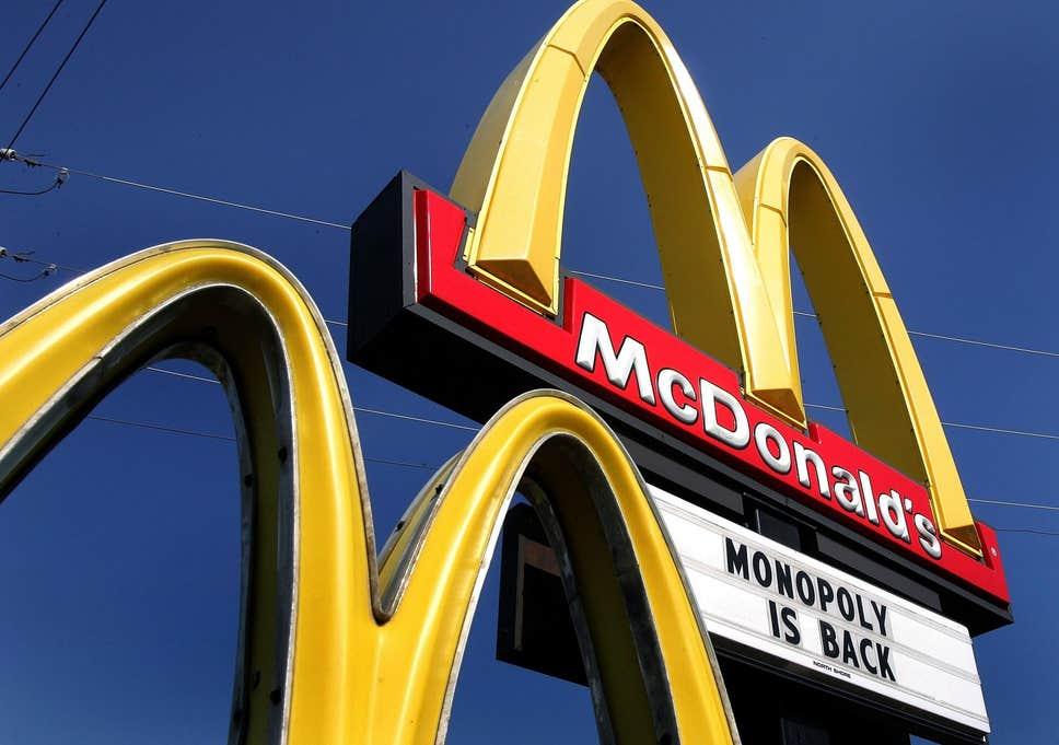 Gamification McDonalds Monopoly Marketing